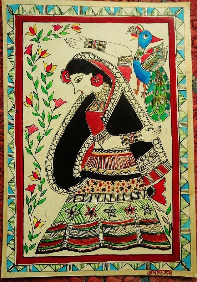 Peacock Simple Bihar Madhubani Paintings Art Gallery Madhubani Painting