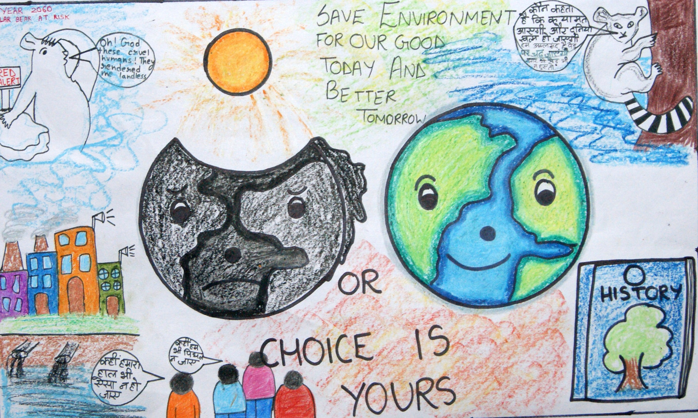 Environment Day Paintings