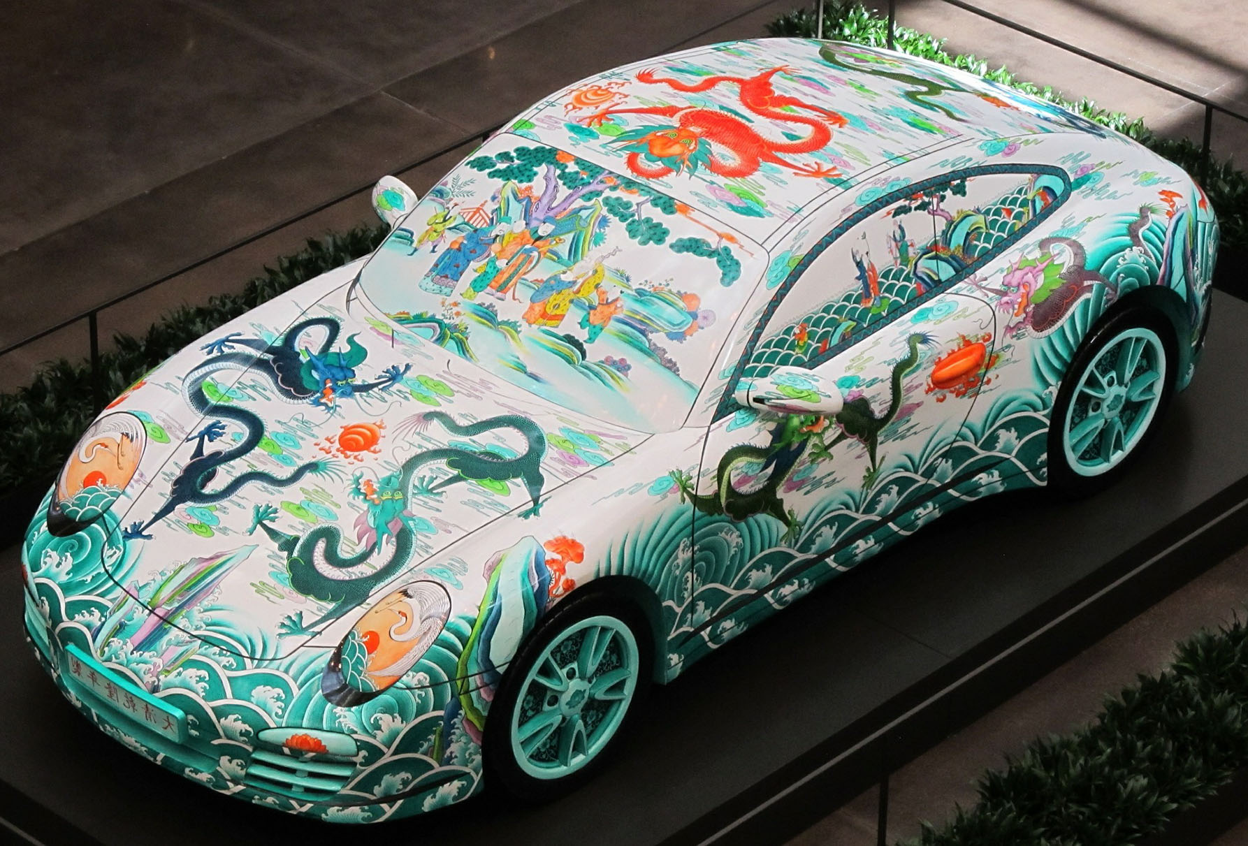 Car Paint Prices | Upcoming Car Release 2020