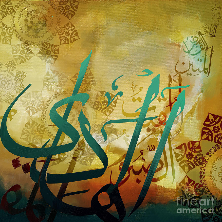 89 Best Calligraphy Paintings
