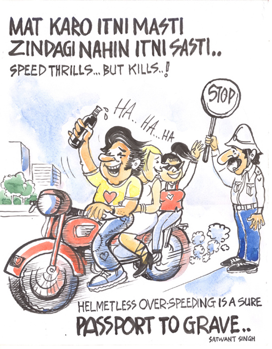 Road Safety Poster Drawing