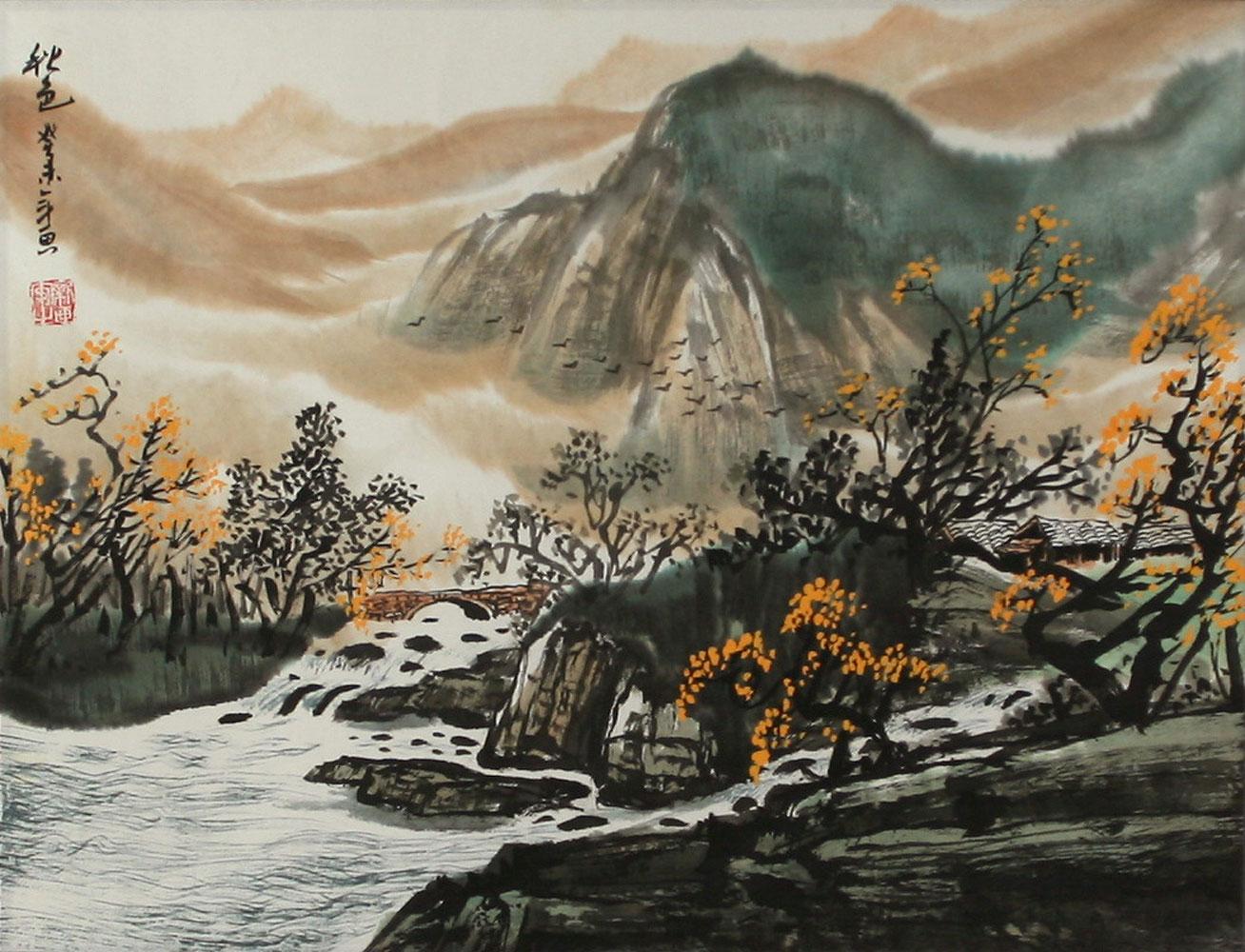 Asian Landscape Paintings